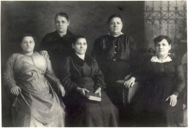 The Wartelsky Girls (date unknown)